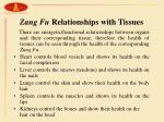 zang fu relationships with tissues