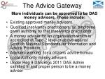 the advice gateway