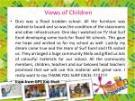 views of children1