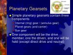 planetary gearsets