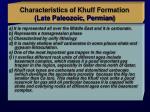 characteristics of khuff formation late paleozoic permian
