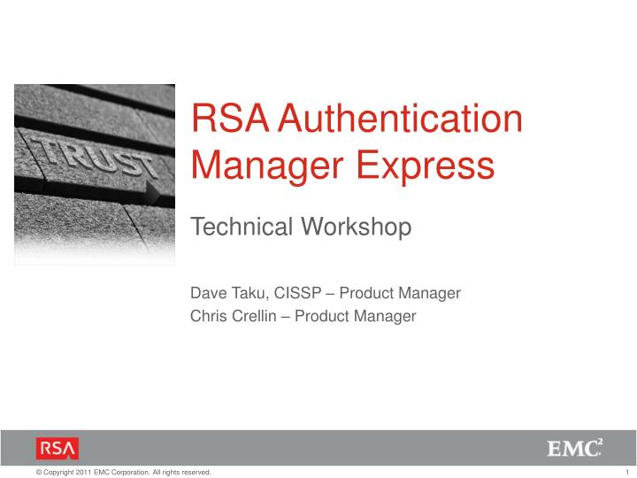 rsa authentication manager express n.