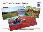 avt mccormick farms