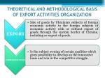 theoretical and methodological basis of export activities organization