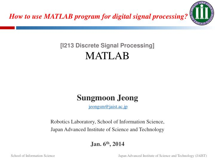 PPT - [I213 Discrete Signal Processing] MATLAB PowerPoint