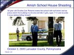 amish school house shooting