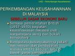perkembangan keusahawanan di malaysia