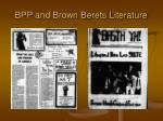 bpp and brown berets literature