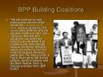 bpp building coalitions