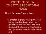 point of view in little red riding hood