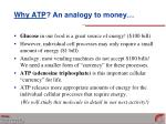 why atp an analogy to money