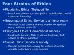 four strains of ethics