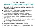 virtual campus archimed knowledge village akv