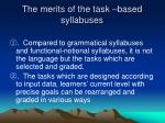 the merits of the task based syllabuses