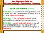 new algorithm dom for graph coloring by domination covering1
