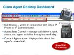cisco agent desktop dashboard