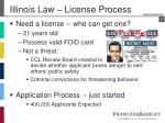 illinois law license process