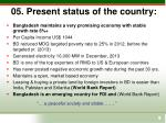 05 present status of the country