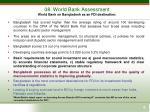 08 world bank assessment world bank on bangladesh as an fdi destination