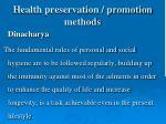 health preservation promotion methods