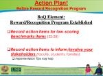 action plan refine reward recognition program
