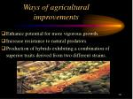 ways of agricultural improvements