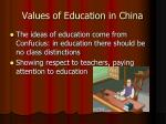 values of education in china