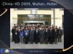 china vo 2004 wuhan hubei