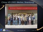 china vo 2005 weihai shandong