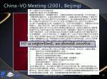 china vo meeting 2001 beijing