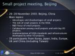 small project meeting beijing