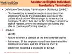 assistance eligible individual involuntary termination