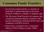 consumer funds transfers