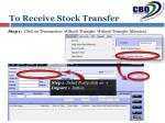 to receive stock transfer