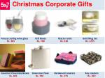 christmas corporate gifts1