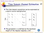 time domain channel estimation2