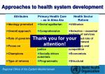 approaches to health system development