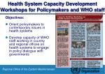 health system capacity development workshops for policymakers and who staff