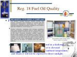 reg 18 fuel oil quality1