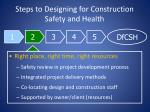steps to designing for construction safety and health2
