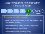 steps to designing for construction safety and health5