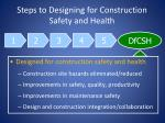 steps to designing for construction safety and health6