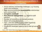 service delivery and governance problems in municipalities