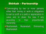 shirkah partnership