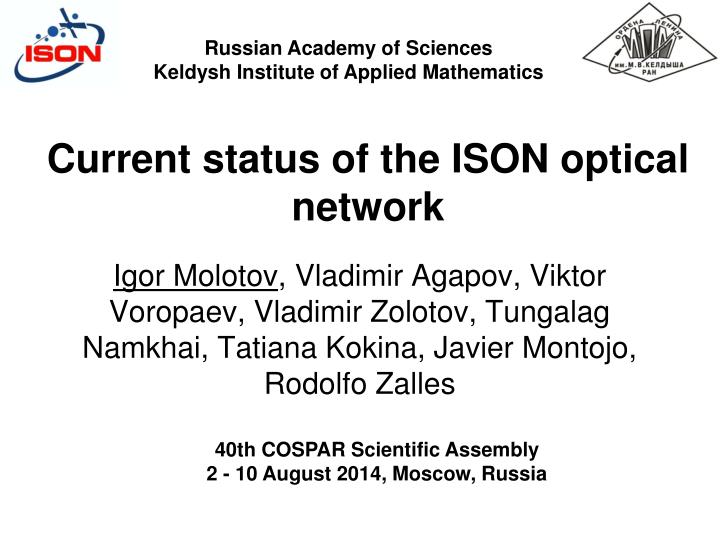 current status of the ison optical network n.