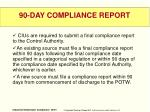 90 day compliance report