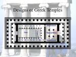 designs of greek temples2