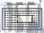 designs of greek temples4
