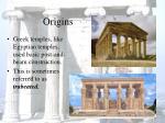 origins3