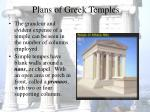 plans of greek temples